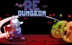 Redungeon — App Review